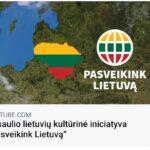 Pasveikink Lietuvą su Lietuvos Nepriklausomybės atkūrimo diena!